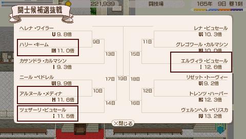 9-556.jpg