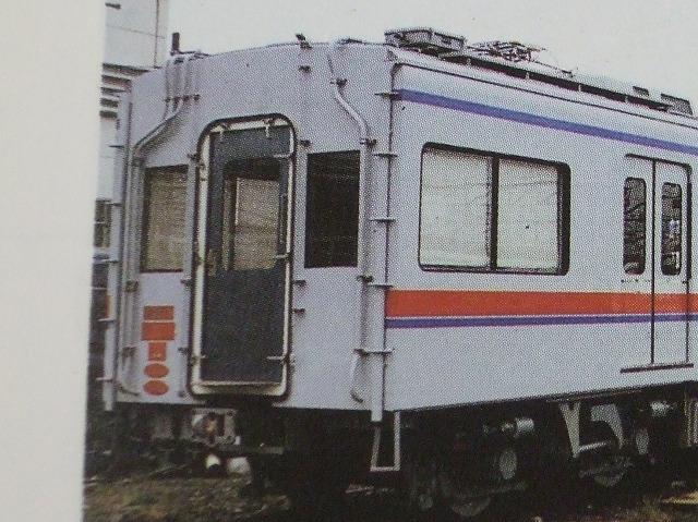 京成3400形24