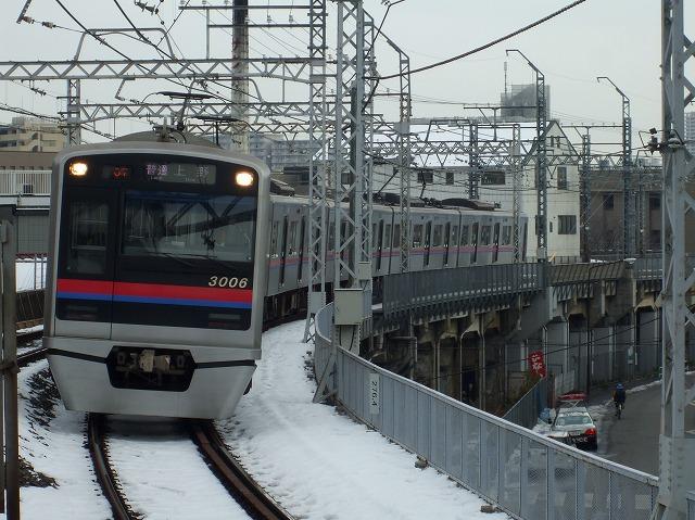 京成3000形08