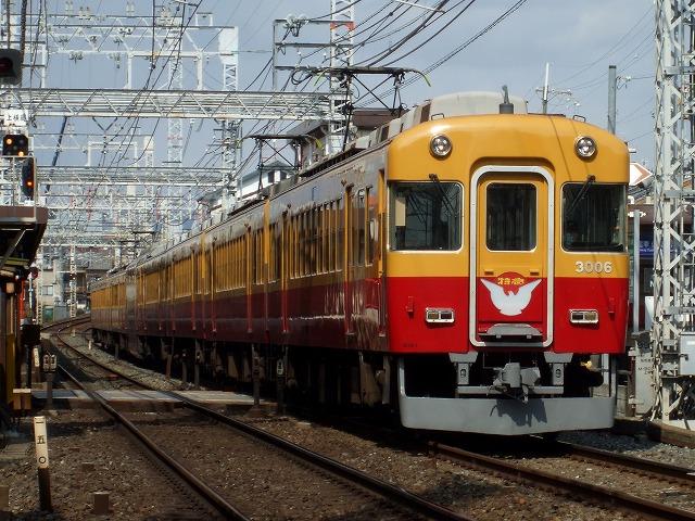 京阪3000(Ⅰ)系02
