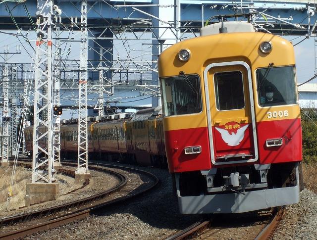 京阪3000(Ⅰ)系03