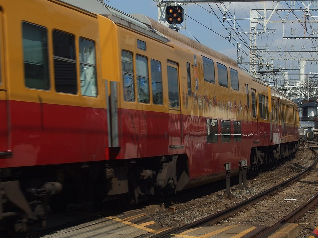 京阪3000(Ⅰ)系05