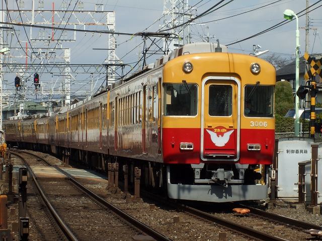 京阪3000(Ⅰ)系04