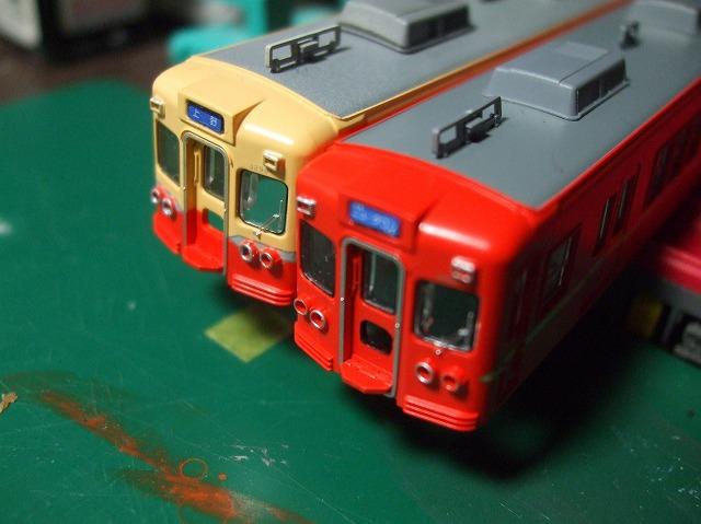 京成3300形94