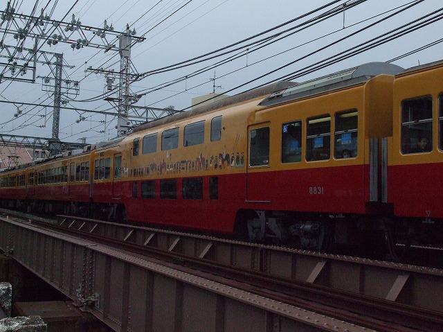 京阪3000(Ⅰ)系09