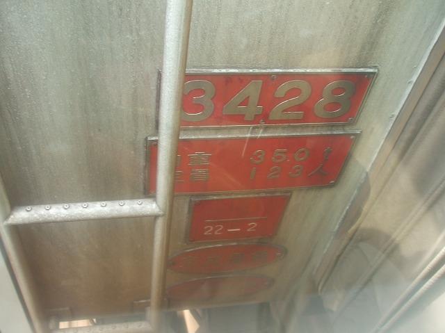京成3400形22
