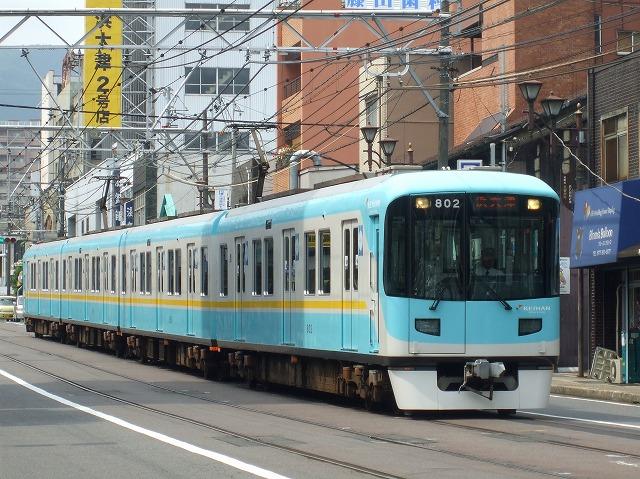 京阪800系01