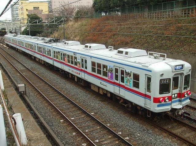 京成3300形11