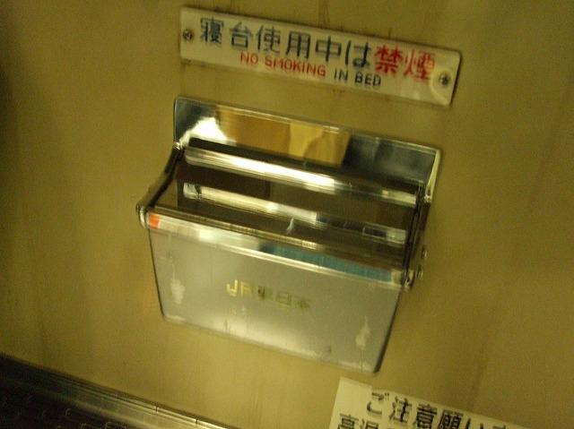 日本海34
