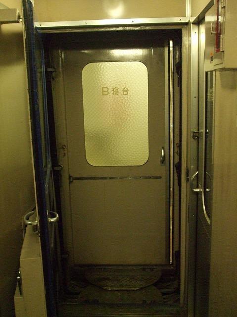 日本海16