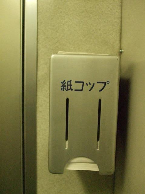 日本海33