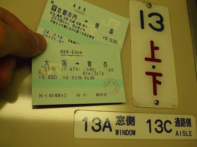 日本海08