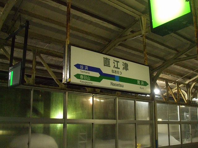 日本海38