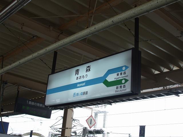 日本海59