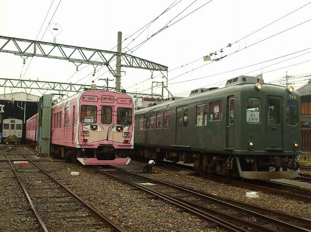 東急1000系02