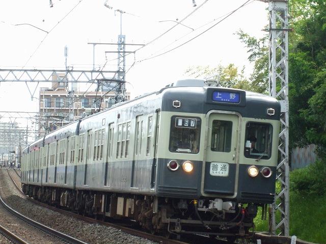 京成3300形87
