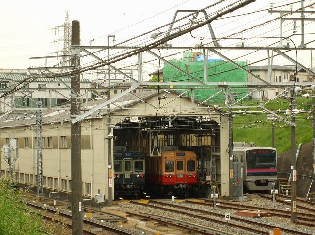 京成3300形90