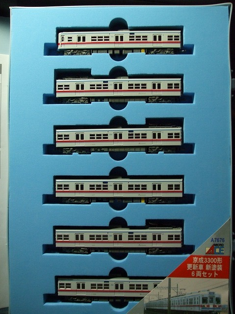 京成3300形1