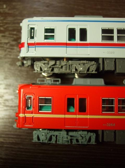 京成3300形3