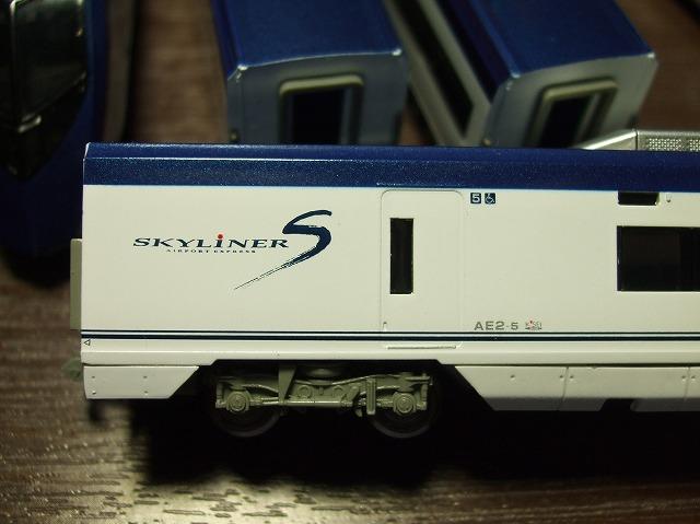 京成AE形2