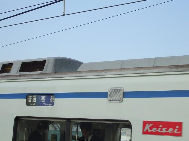 京成屋根2