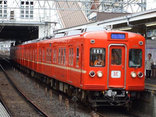 京成3300形89