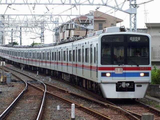 京成3400形12