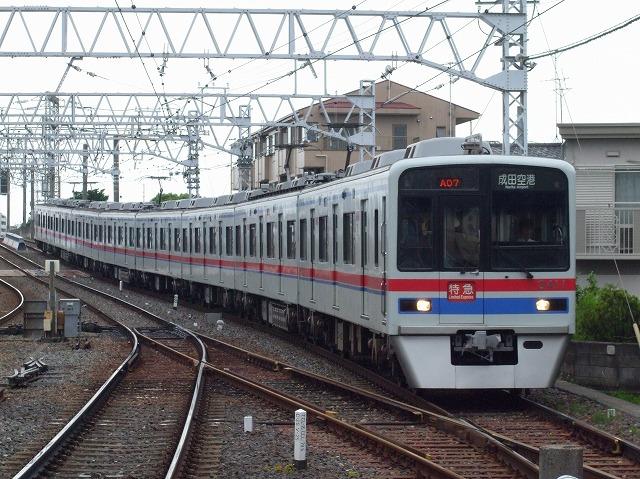 京成3400形13