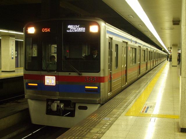京成3700形11
