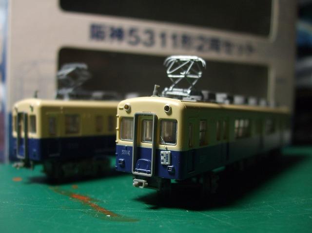 阪神5311形1