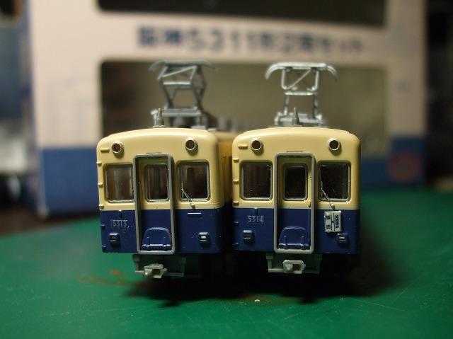 阪神5311形2