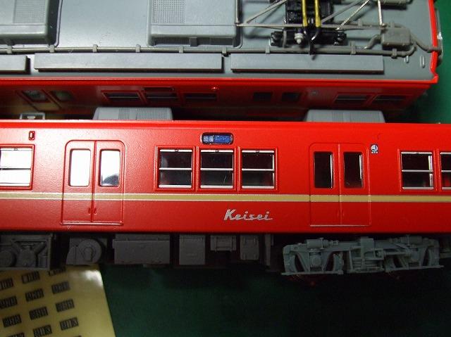 京成3200形22