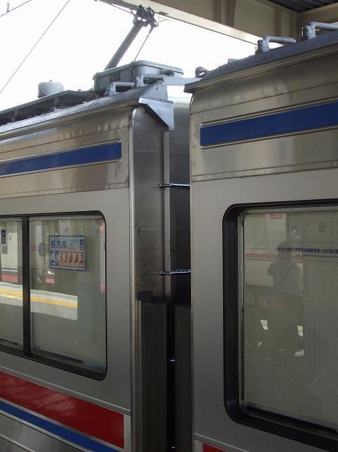 京成3700形7