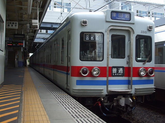 京成3300形82