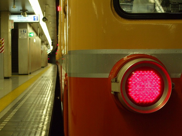 京成3300形105