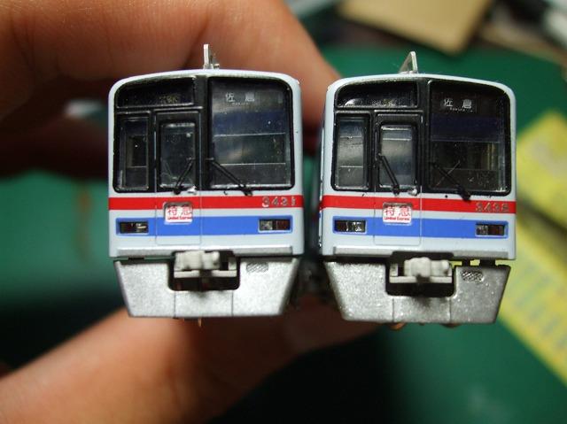 京成3400形17