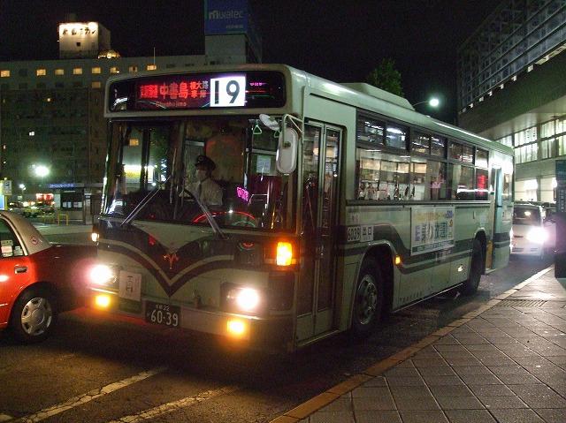 市バス05