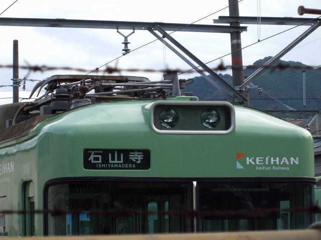 京阪600形42