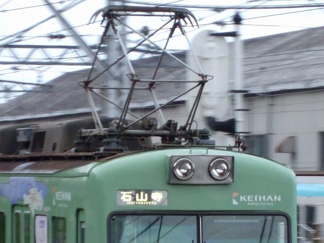 京阪600形50