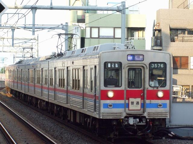 京成3500形4