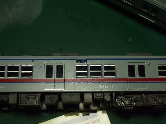 京成3300形15