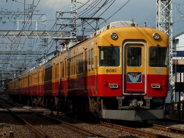 京阪8030系01
