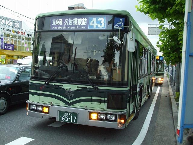 市バス07