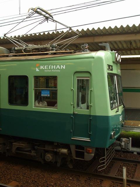 京阪600形160