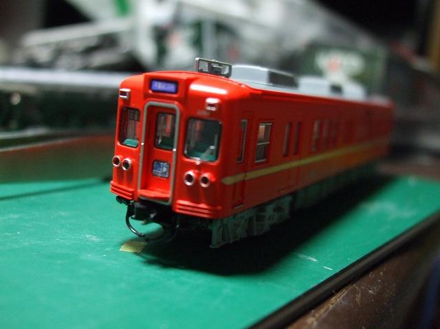 京成3300形58