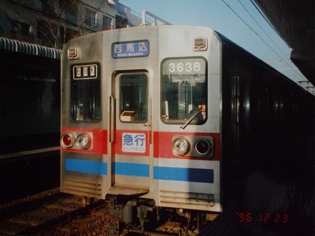 京成3600形1
