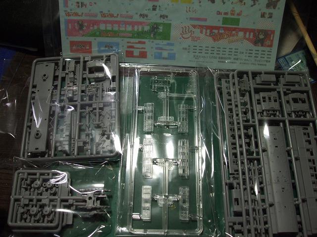 京阪600形03