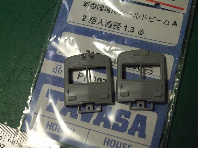 京阪600形46
