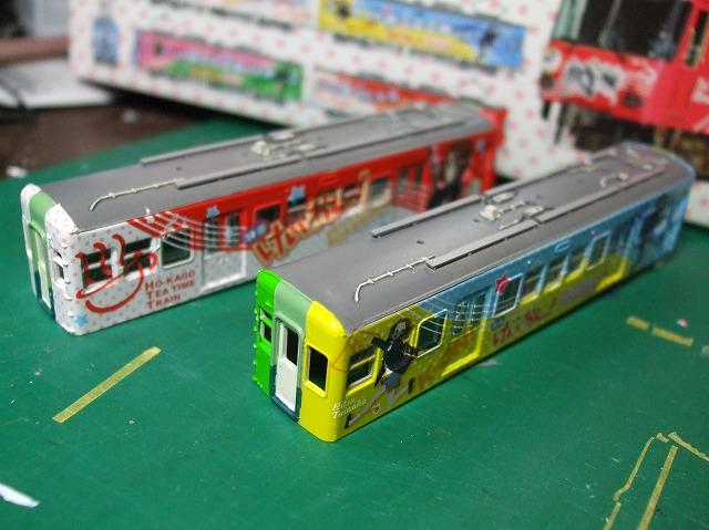 京阪600形150