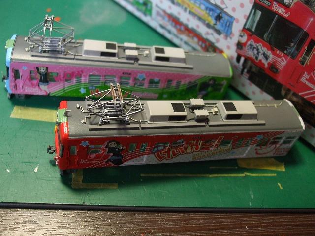 京阪600形159